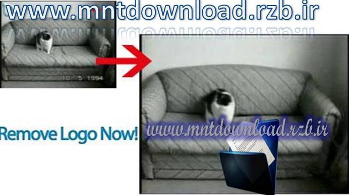 حذف متن و آدرس های روی فیلم با Remove Logo Now! 1.2