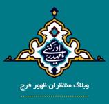 لوگوی ما