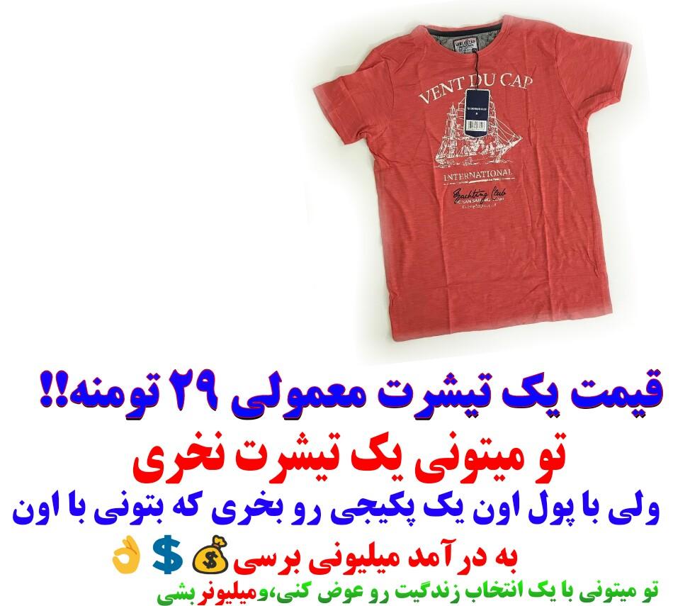 http://uupload.ir/files/uhz9_picsart_04-13-12.31.06.jpg