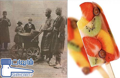 تولید اولین بستنی جهان توسط کریم باستانی در ایران!