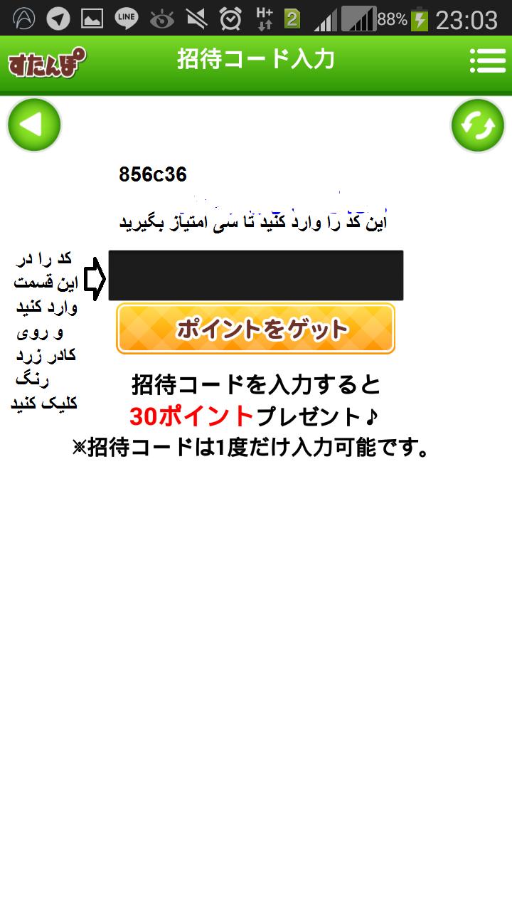 [عکس: umbd_screenshot_2015-06-07-23-03-51.png]