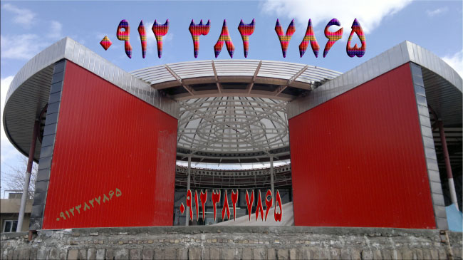 فروش و نصب ساندویچ پانل - ساکسساندویچ پانل دیواری aryabaron com. ساندویچ پانل ساندویچ پنل دیواری اریا بارون یک نوع دیوارپیش ساخته مدرن و عایق می باشد. ساندویچ پانل سقفی aryabaron com.