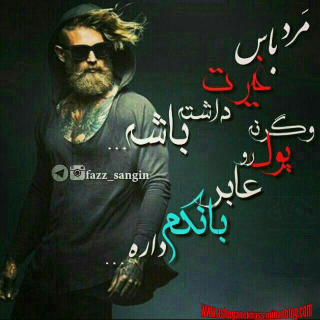 upq_عاشقانه_های_خاص_(6).jpg