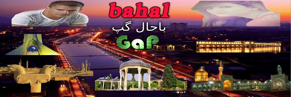 bahalchat