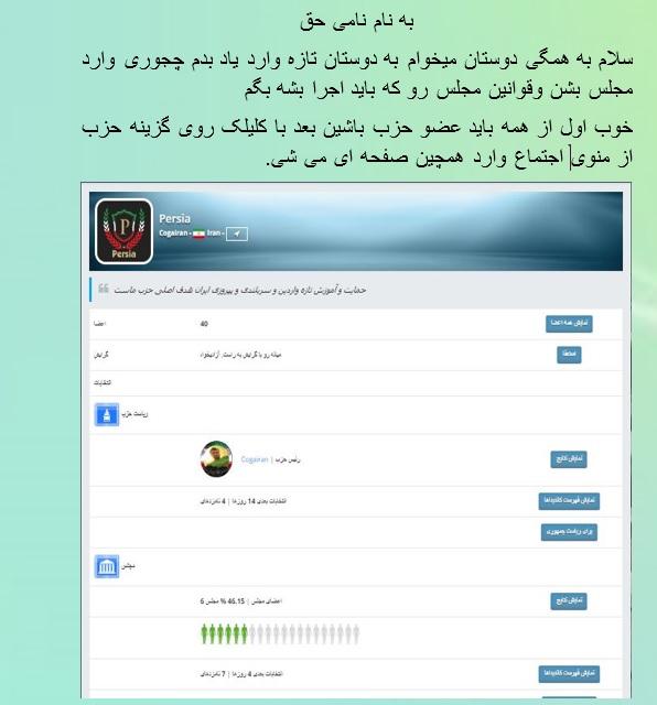 http://uupload.ir/files/ust6_100.jpg