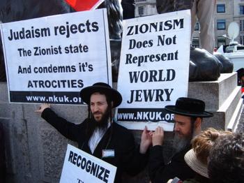 judaism jewry