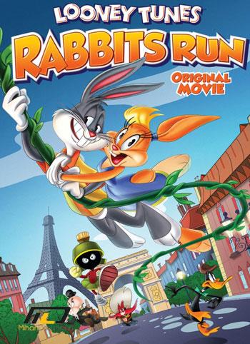 Looney Tunes Rabbits Run 2015