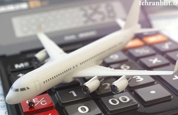 بلیط هواپیما بندرعابس به تهران ارازن قیمت