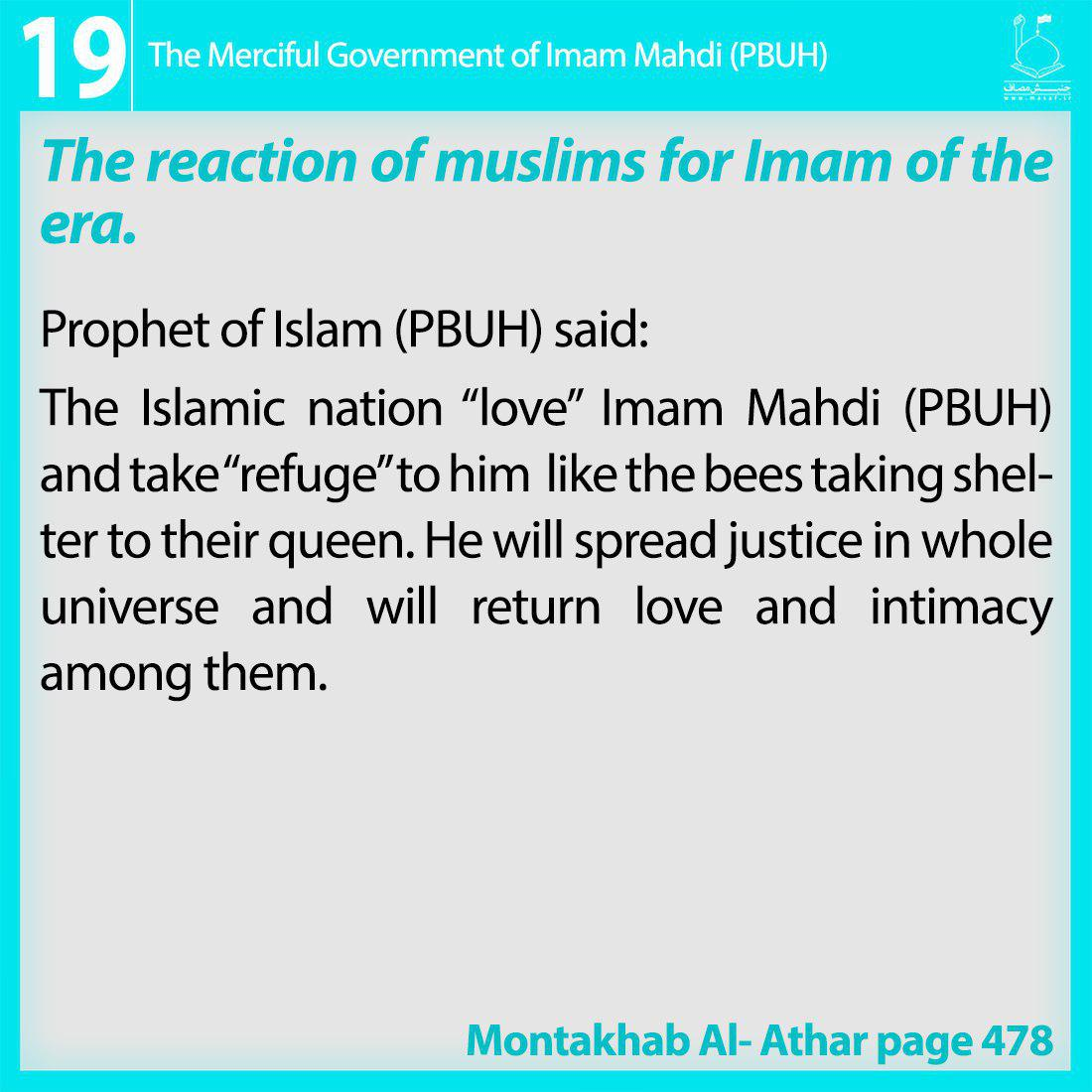 12th imam , 12th imam prophecy . imam mahdi , who is 12th imam , hidden imam,12th imam birth,where is 12th imam,12th imam and jesus