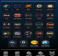 وطن دانلود۲ - پخش زنده شبکه های ماهواره ایدانلود نرم افزار پولی ماهواره اندروید