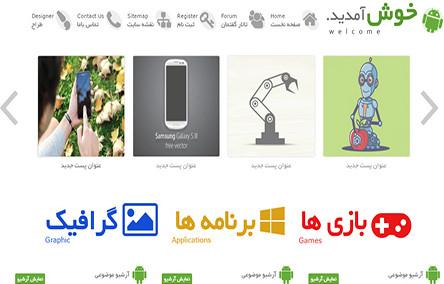 قالب اختصاصی اندرویدستان AndroideStan  برای رزبلاگ