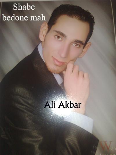 v5ix_ali_akbar_2.jpg
