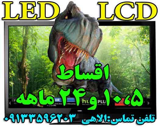 http://uupload.ir/files/v6l4_img15055191.jpg