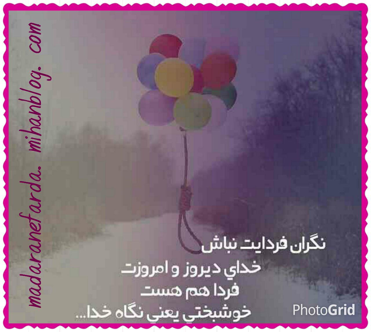 http://uupload.ir/files/v6vl_811710620_31295.jpg