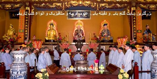 ادیان و مذهب های ژاپنی
