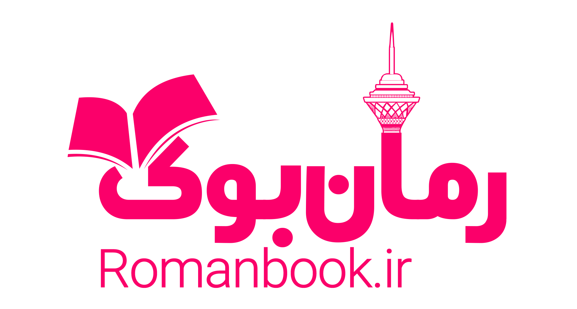 انجمن رمان نویسی رمان بوک