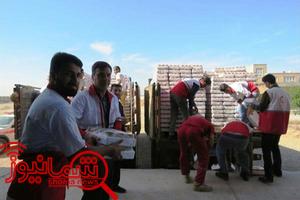 http://uupload.ir/files/vdfr_زلزله_كرمانشاه.png