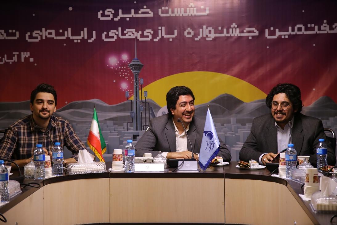 گزارش نشست خبری هفتمین دوره جشنواره بازیهای رایانهای تهران