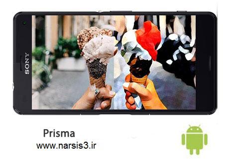 http://uupload.ir/files/vecf_prisma-cover(www.narsis3.ir).jpg