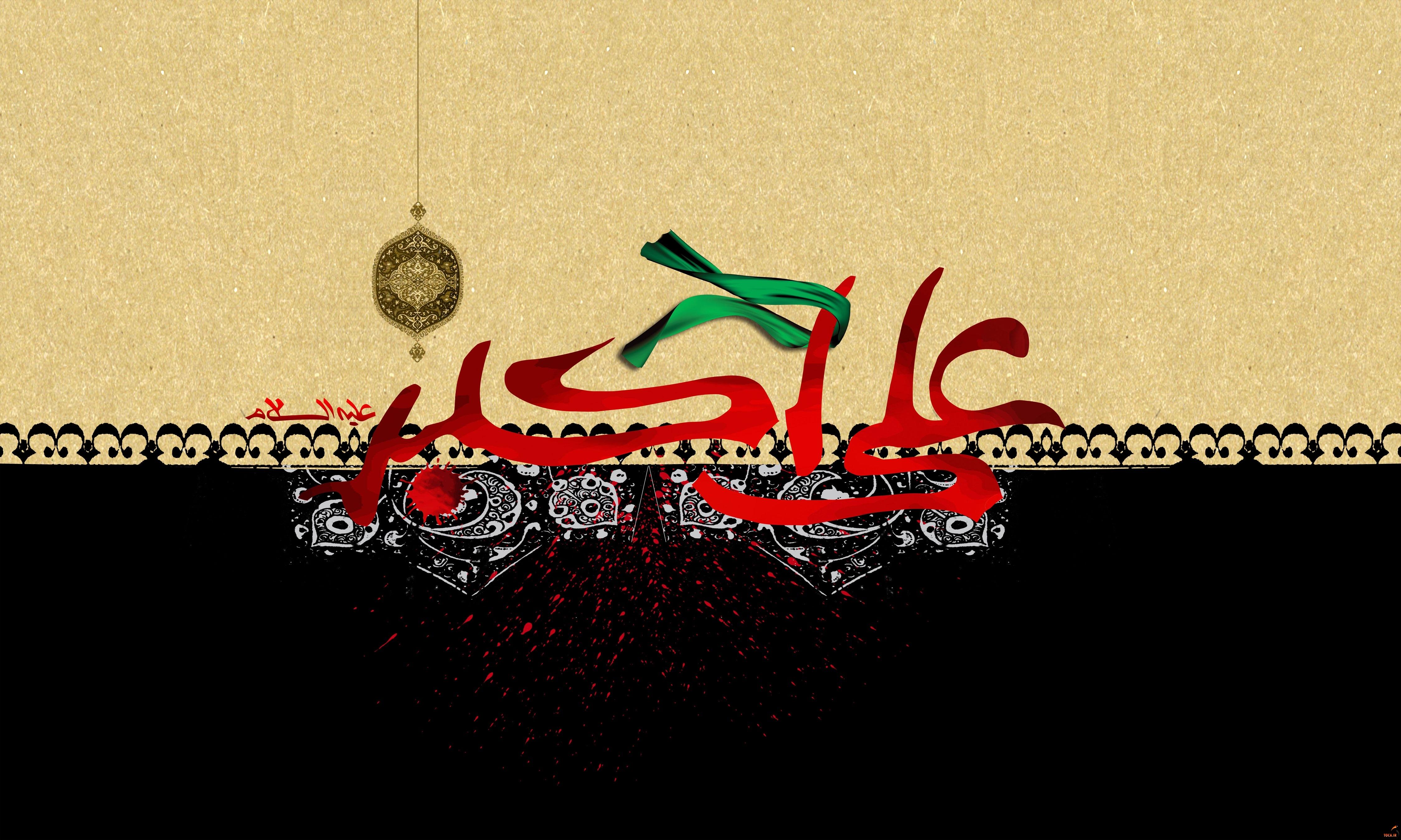 http://uupload.ir/files/vgog_www_toca_ir_1353434406_,_2700_4500.jpg