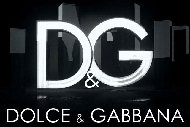 vhaf_dolce_gabbana_logo.jpg