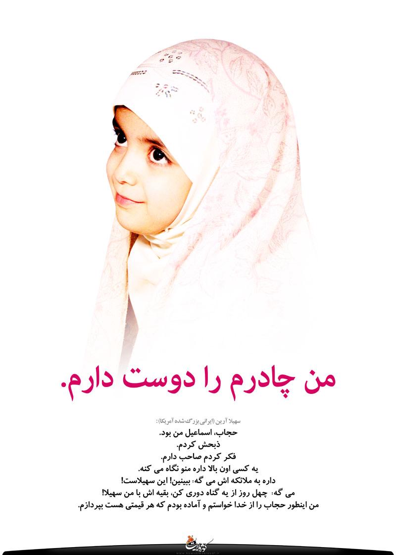 به نظر شما ساناز زیباترین دختر ایرانه؟