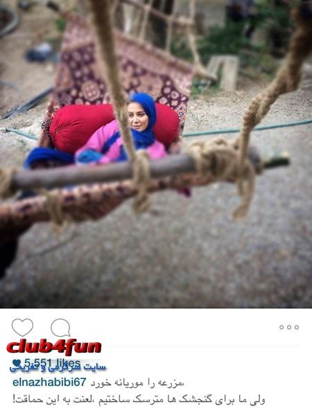 الناز خانم حبیبی در یک ننّوی صحرایی