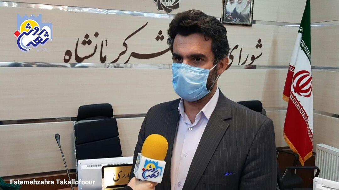 اختصاص ۱۹۰ میلیارد به قطار شهری کرمانشاه/ منشور ستاد کرونا رعایت نمیشود