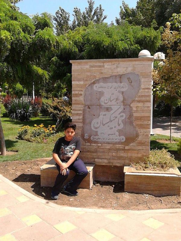پارک تاجیکستان کرج 21 مرداد95