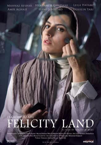 دانلود رایگان کامل فیلم ایرانی سعادت آباد لینک مستقیم کم حجم کیفیت HD