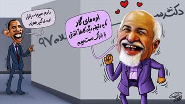 روحانی به آمریکا اعتماد کرد و برجام را تبدیل به برگه سوخته کرد