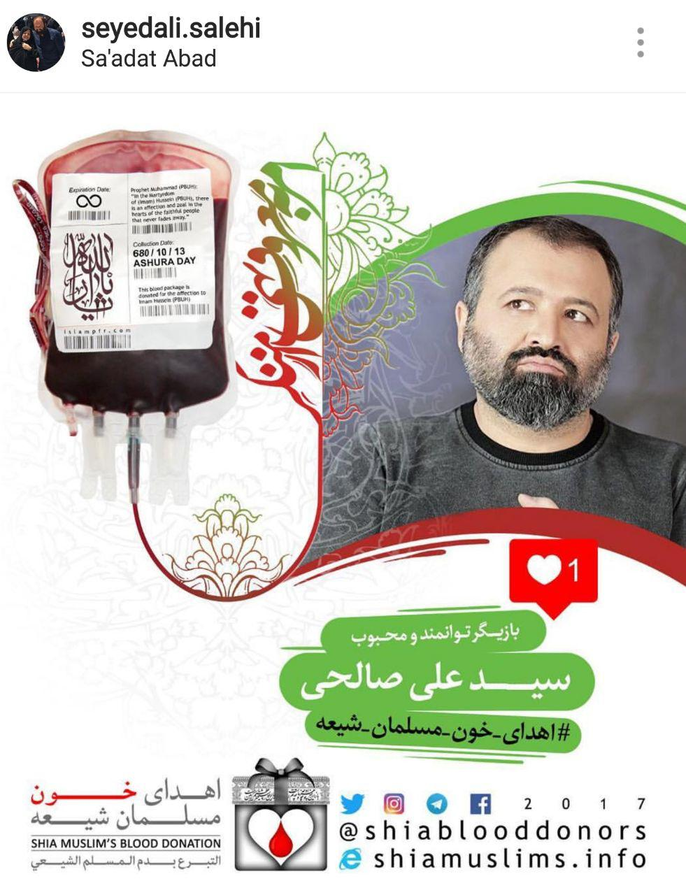 shia muslims blood donation