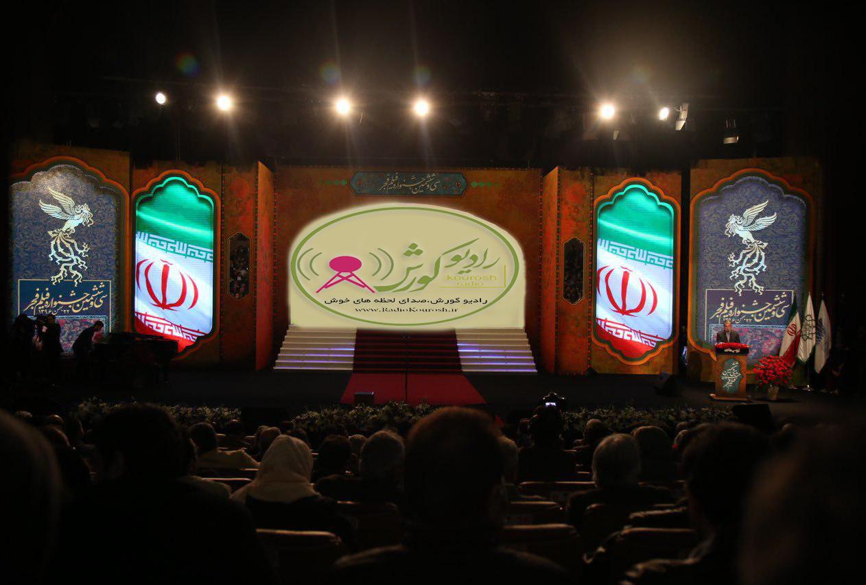 نتایج سی و ششمین جشنواره فیلم فجر
