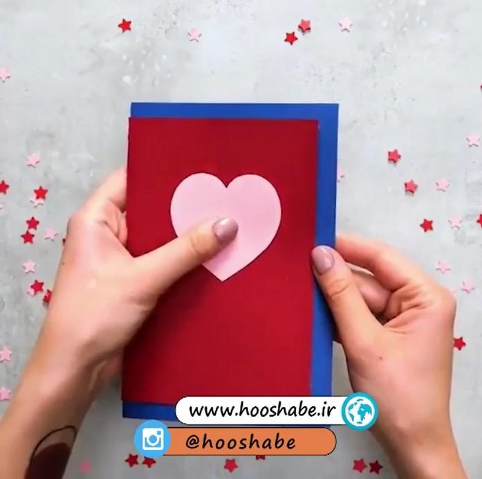 ساخت هدیه کارت پستالی قسمت ششم