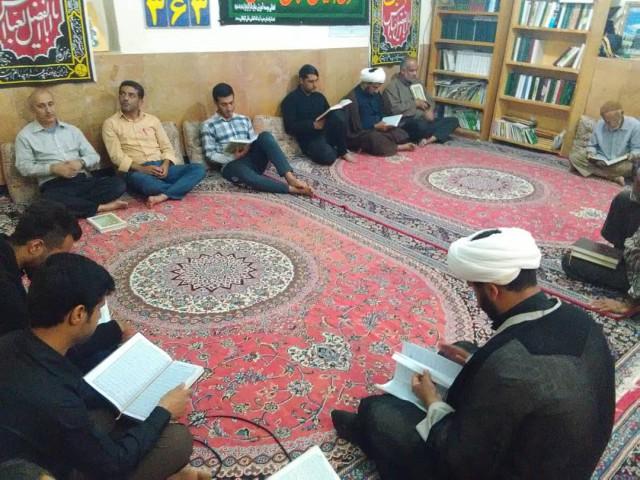 برگزاری حلقه صالحین در مسجد امام خمینی(ره)