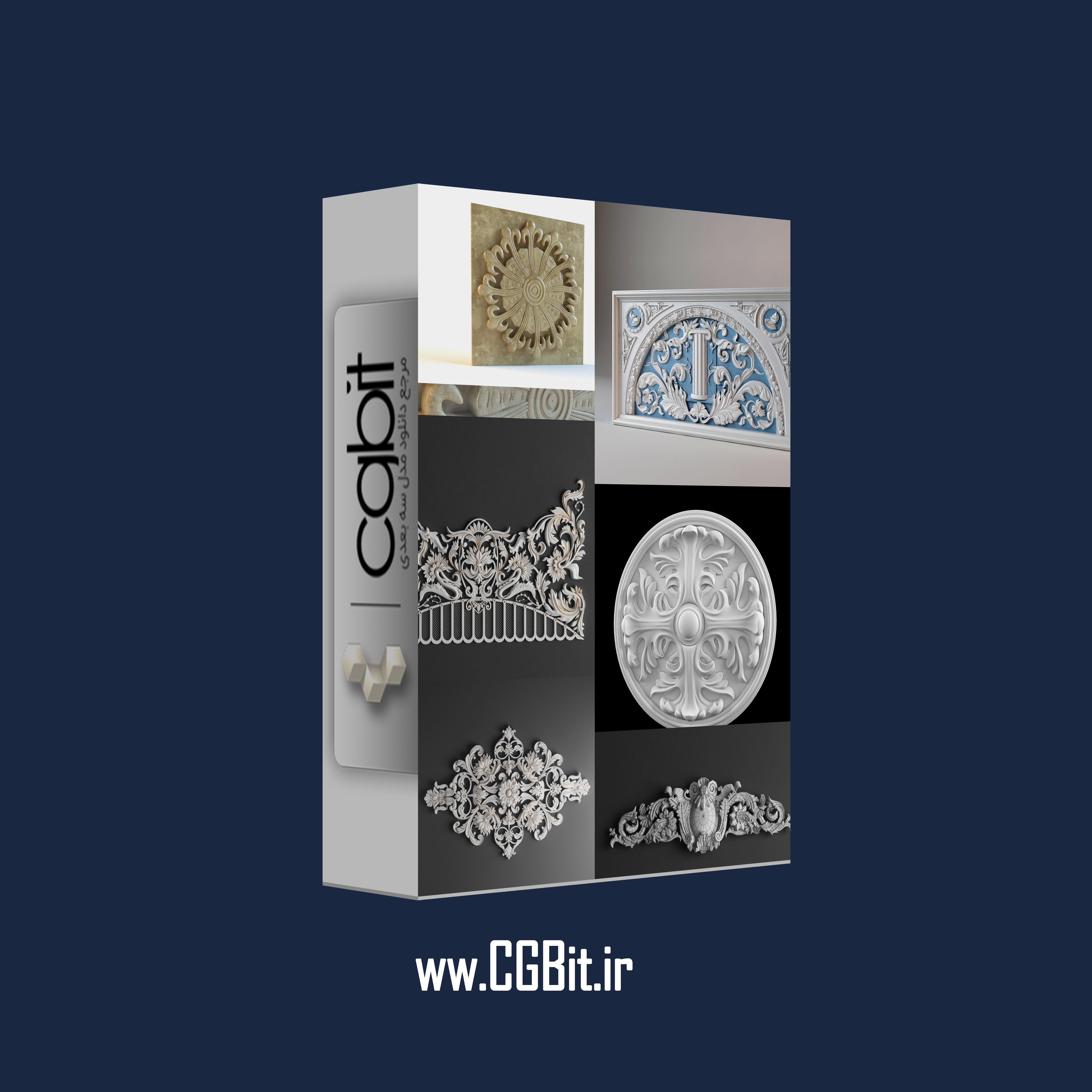 vz8h box scene2 - مجموعه مدل سه بعدی المانهای دکوراتیو کلاسیک