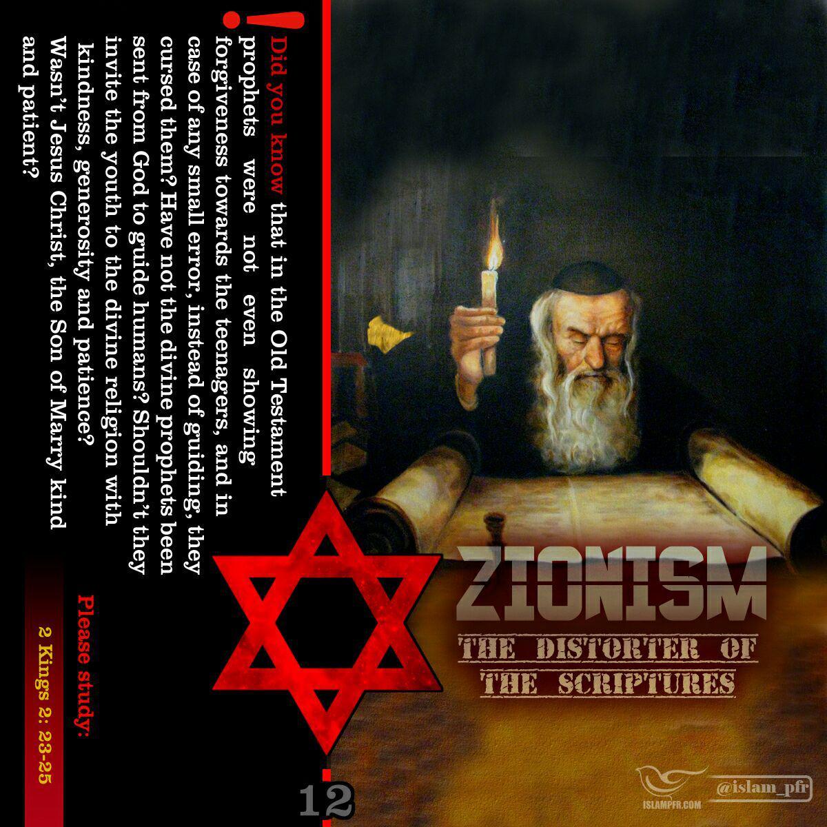 zion+zionism+israel+jews+jewry+zionists