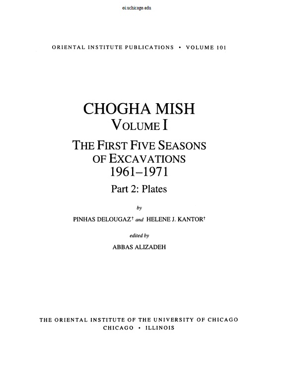 Cover of Chogha Mish 1