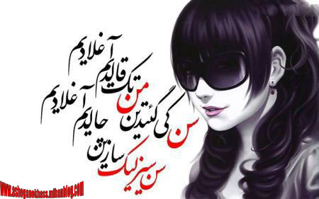 w4om_عاشقانه_های_خاص_(12).jpg