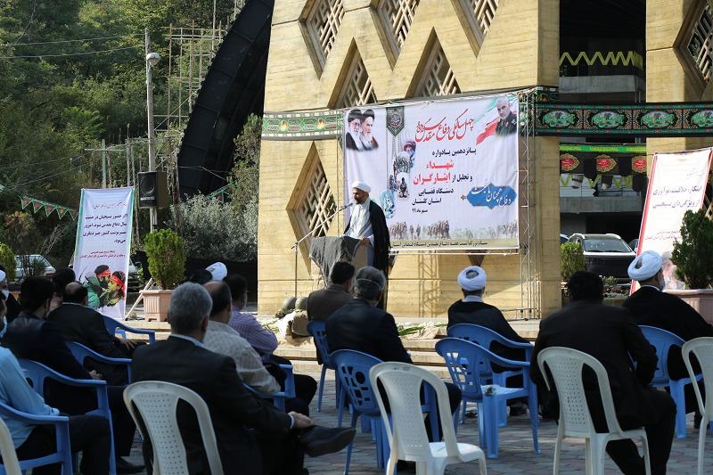تجدید میثاق کارکنان دستگاه قضایی گلستان با شهدای هشت سال دفاع مقدس / قدردانی از ایثارگران دستگاه قضایی