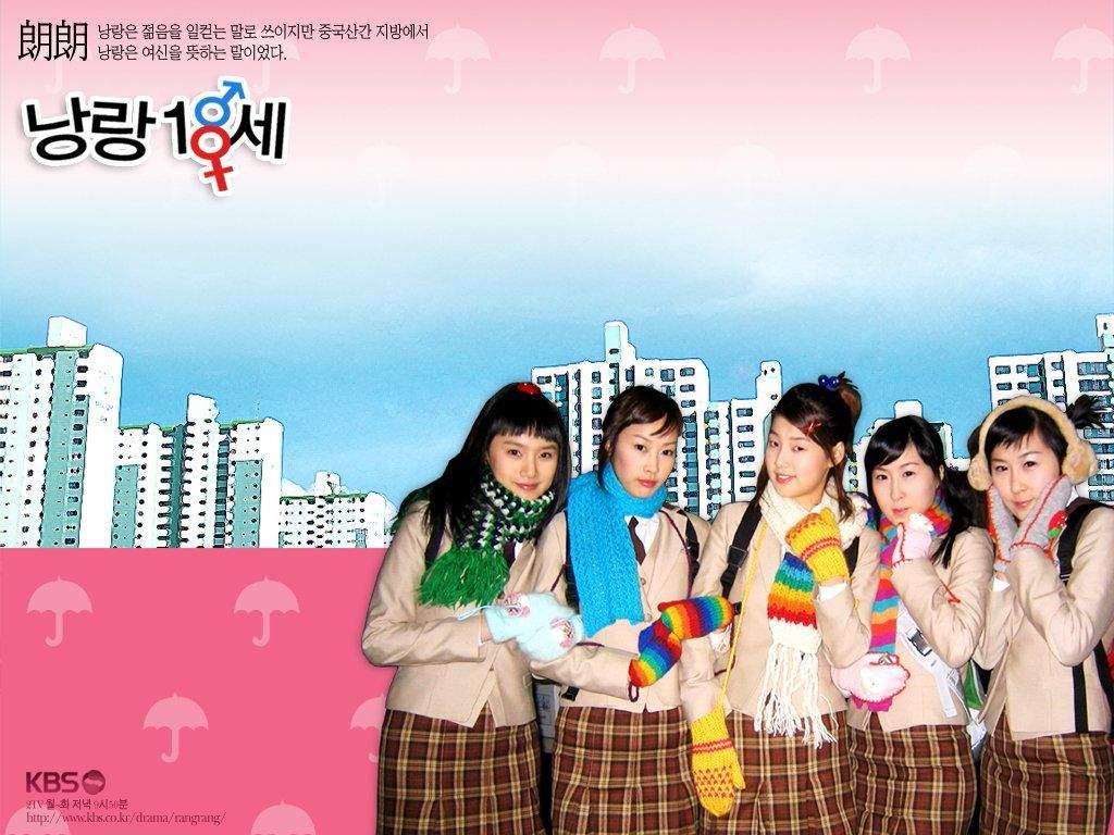 دانلود سریال کره ای عروس 18 ساله - Sweet 18 - با زیرنویس فارسی کامل با کیفیت