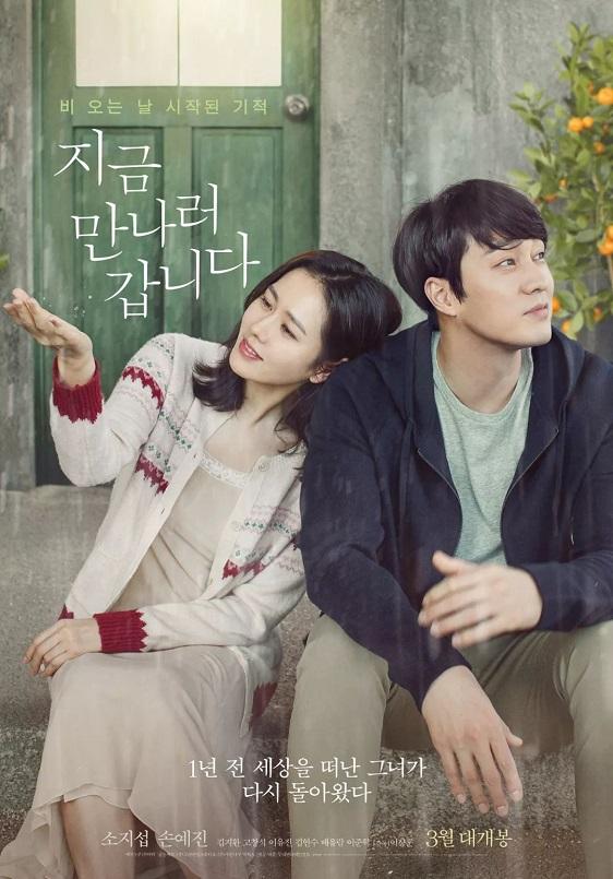 دانلود فیلم کره ای با تو بودن - Be With You 2018 - با زیرنویس فارسی فیلم