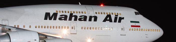 ناوگان هواپیمایی ماهان (Mahan Air)