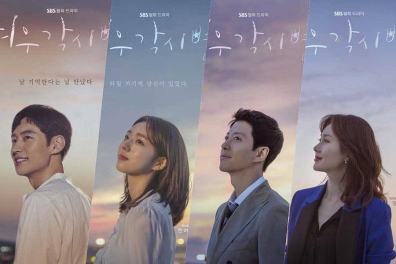 دانلود سریال کره ای در سرزمین ستارگان - Where Stars Land 2018 - با زیرنو.یس فارسی و گامل سریال