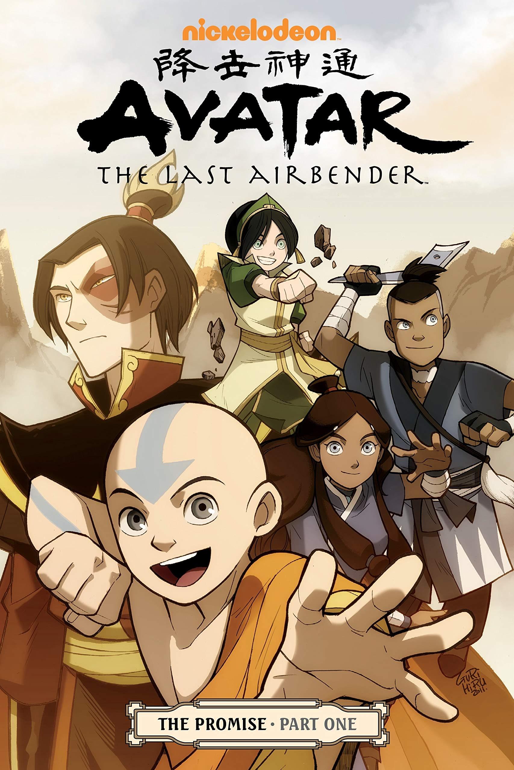 دانلود فصل سوم انیمیشن Avatar : The Last Airbender