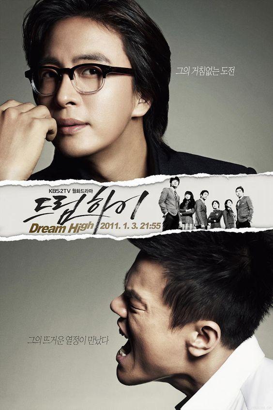 دانلود سریال کره ای رویای بلند - Dream High 2011 - فصل اول با زیرنویس کامل و فارسی سریال