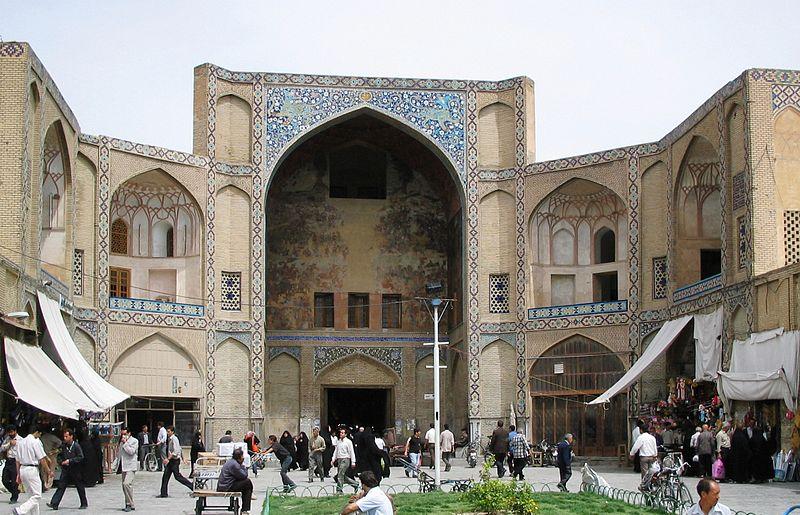 حلقه اتصال شاه و مردم؛ بازار قیصریه اصفهان