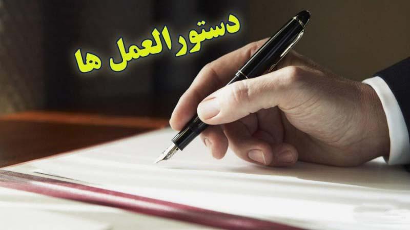 دستور العمل جدید صدور مجوز تاسیس و نظارت بر چاپخانه ها و واحدهای وابسته ابلاغ شد