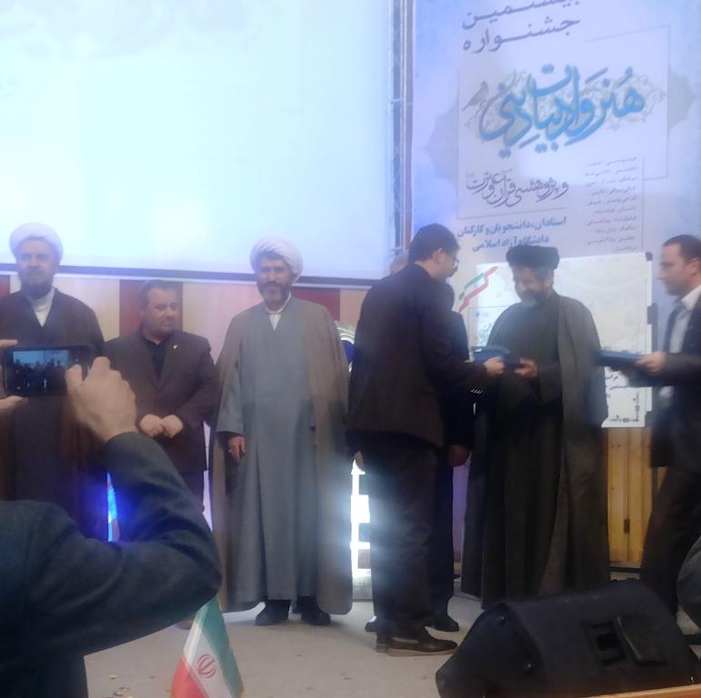 مهندس جعفر عالی نژاد برنامه نویس برتر اساتید ایران