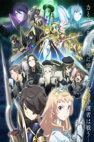 دانلود انیمه بهاری Seven Knights Revolution: Eiyuu no Keishousha با زیرنویس فارسی چسبیده